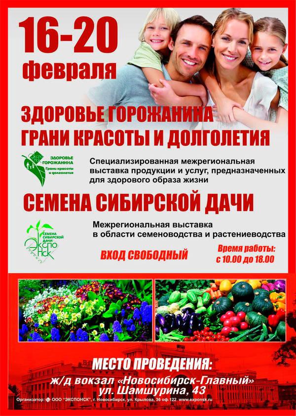 http://s8.uploads.ru/t/Q6IUS.jpg