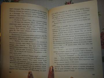 http://s8.uploads.ru/t/Q7e1H.jpg