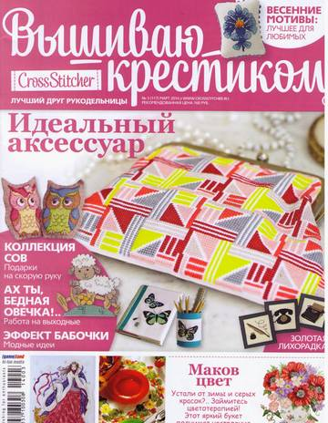 http://s8.uploads.ru/t/QDV91.jpg