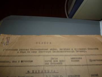 http://s8.uploads.ru/t/QEPhr.jpg