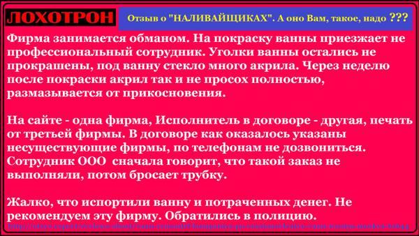 http://s8.uploads.ru/t/QGCb8.jpg