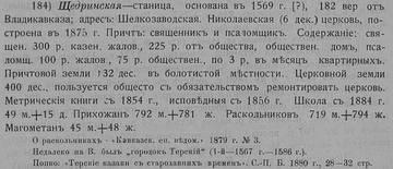 http://s8.uploads.ru/t/QMW5A.jpg