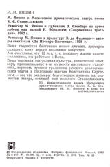http://s8.uploads.ru/t/QPGUR.jpg