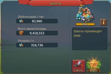 http://s8.uploads.ru/t/QV0Oc.png