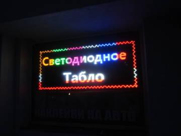 http://s8.uploads.ru/t/QVxDP.jpg