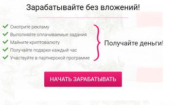 http://s8.uploads.ru/t/QZFbt.png