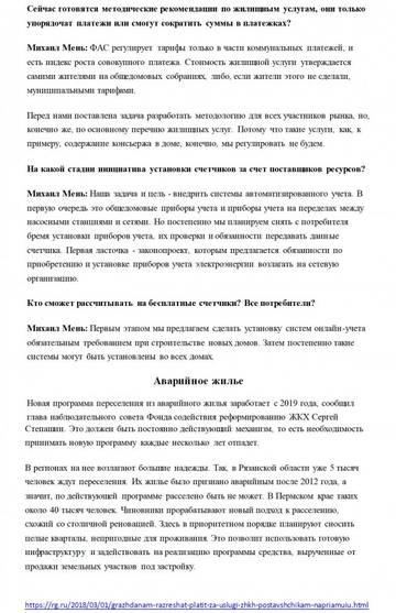 http://s8.uploads.ru/t/QZW8R.jpg