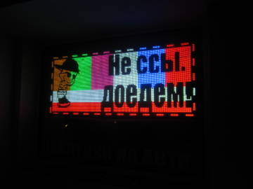 http://s8.uploads.ru/t/QZa1e.jpg