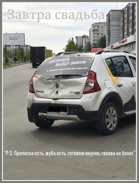 http://s8.uploads.ru/t/QdmOk.jpg