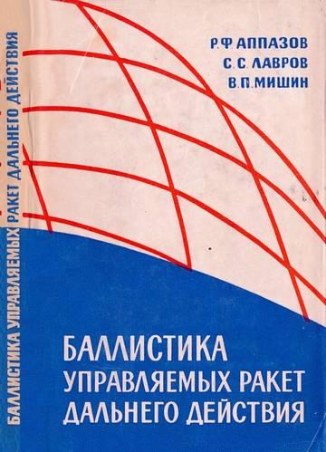 http://s8.uploads.ru/t/QdoYP.jpg