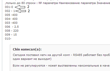 http://s8.uploads.ru/t/QfS6r.png