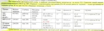 http://s8.uploads.ru/t/QiBqI.jpg