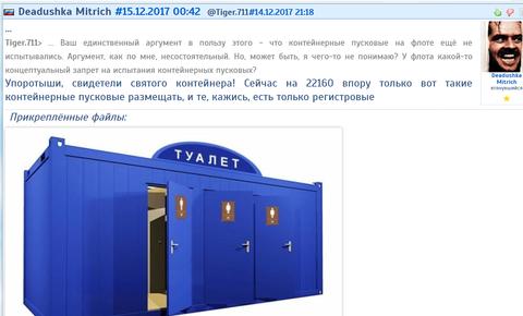http://s8.uploads.ru/t/QiKpM.png
