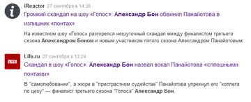http://s8.uploads.ru/t/Qj15L.png