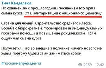 http://s8.uploads.ru/t/QmKJC.jpg