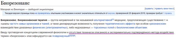 http://s8.uploads.ru/t/Qnmo1.png