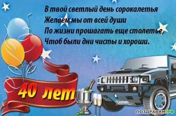 http://s8.uploads.ru/t/QptGr.jpg