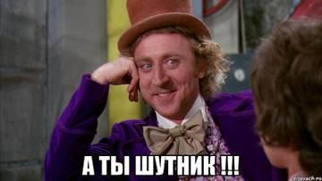 http://s8.uploads.ru/t/QrpsG.jpg
