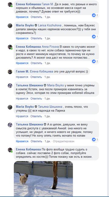 http://s8.uploads.ru/t/QsPYR.png