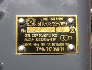http://s8.uploads.ru/t/QtIwe.jpg