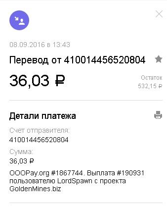 http://s8.uploads.ru/t/QwjMF.jpg