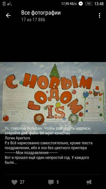 http://s8.uploads.ru/t/Qz820.jpg