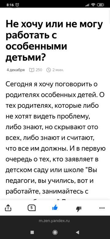 http://s8.uploads.ru/t/R17bY.jpg