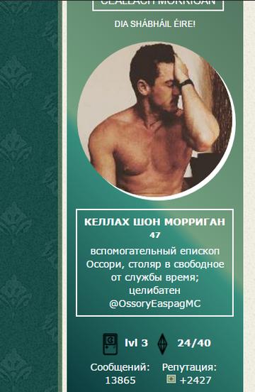 http://s8.uploads.ru/t/R3Zir.png