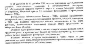 http://s8.uploads.ru/t/R4IiO.jpg