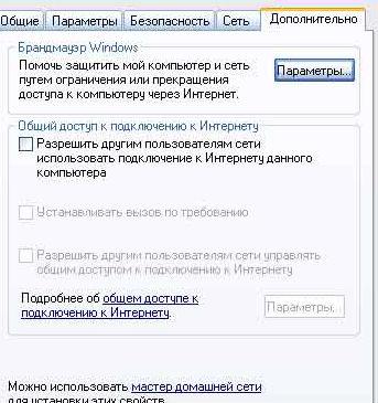http://s8.uploads.ru/t/R7PSL.jpg