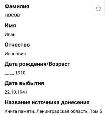 http://s8.uploads.ru/t/R80ta.jpg