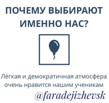 http://s8.uploads.ru/t/R96Ub.jpg