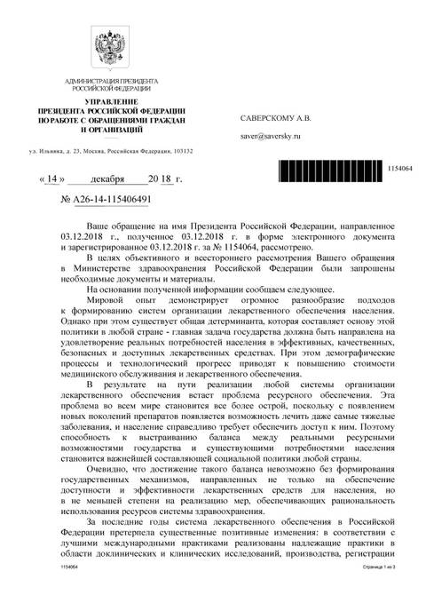http://s8.uploads.ru/t/REM0N.jpg