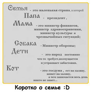 http://s8.uploads.ru/t/REleY.jpg