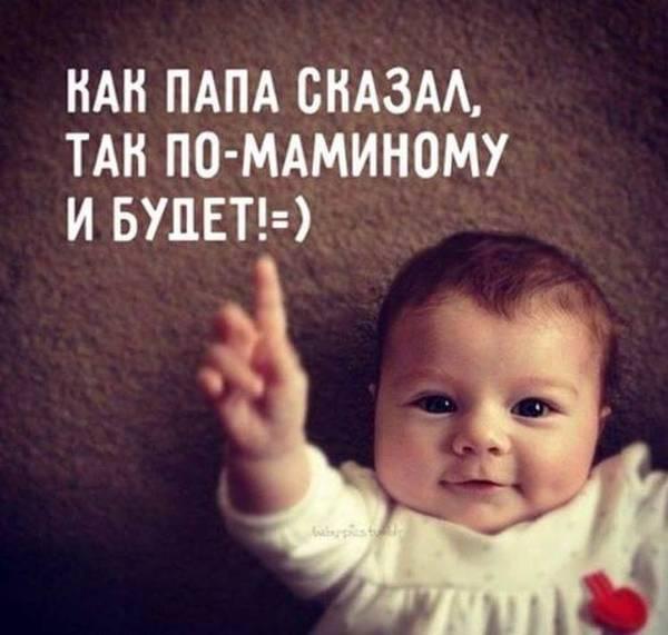 http://s8.uploads.ru/t/RHqWK.jpg