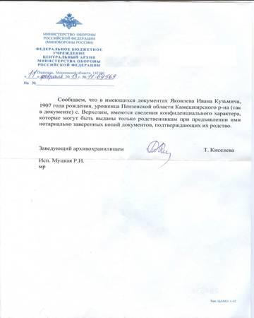 http://s8.uploads.ru/t/RK503.jpg