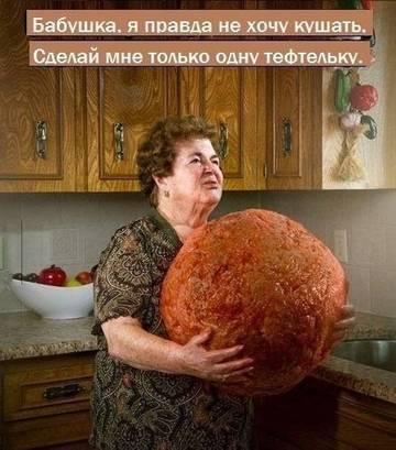 http://s8.uploads.ru/t/RQDBl.jpg