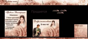 http://s8.uploads.ru/t/RUSM0.jpg