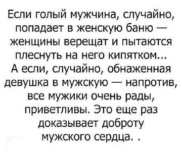 http://s8.uploads.ru/t/RUh9n.jpg