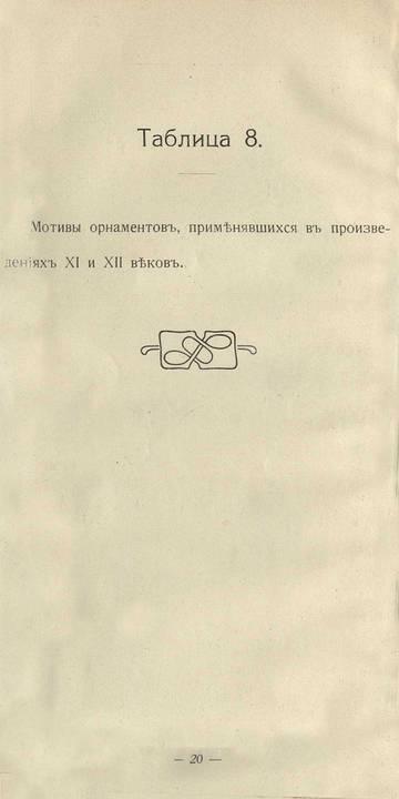 http://s8.uploads.ru/t/RVYpH.jpg