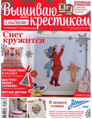 http://s8.uploads.ru/t/RW1DN.jpg