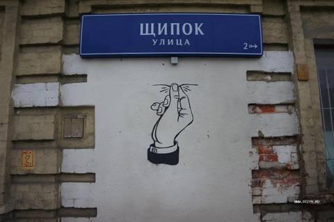 http://s8.uploads.ru/t/Rb52N.jpg