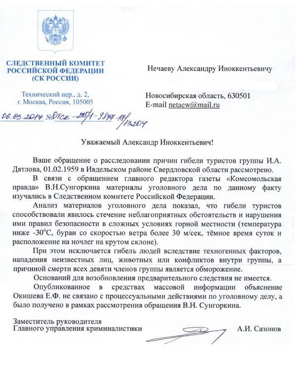 http://s8.uploads.ru/t/RbQfL.jpg