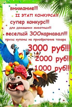 http://s8.uploads.ru/t/Rbfyc.jpg