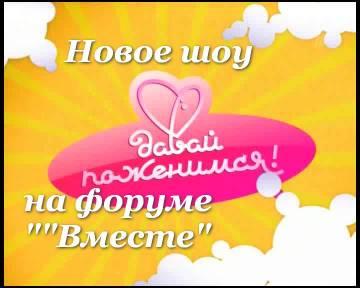 http://s8.uploads.ru/t/Rf3rI.jpg