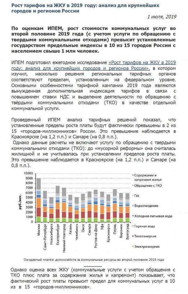 http://s8.uploads.ru/t/RfBEz.jpg