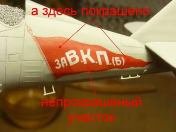 http://s8.uploads.ru/t/Rg7Uv.jpg