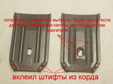 http://s8.uploads.ru/t/RlX5W.jpg