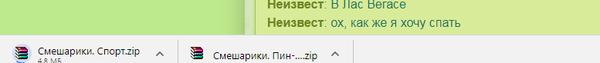 http://s8.uploads.ru/t/RouDc.png