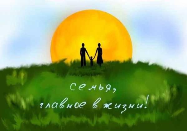http://s8.uploads.ru/t/RuHjV.jpg